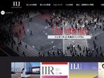 IIJ、法人向けデータ通信サービス「IIJモバイルサービス/タイプI」を無料化