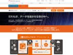 「sakura.io」、データ保存機能とデータ呼出サービスの機能改修を発表