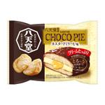 チョコパイがくりーむパン専門店「八天堂」とコラボ