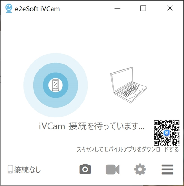 Zoom パソコン カメラ なし