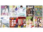 KDDI、「auスマートパスプレミアム」で読める雑誌を拡充