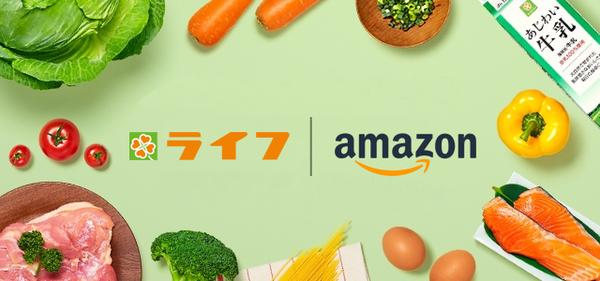 Amazon「Prime Now」、生鮮食品の宅配エリアを拡大