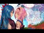 『夢現Re:Master』のその後を描く『夢現Re:After』が4月23日に発売決定