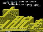 『プロジェクトEGG』で『大脱走(MSX版・Windows 10対応版)』が本日からリリース!