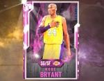 『NBA 2K20』でレジェンドプレイヤーKobe選手のカードとチャレンジが実装!