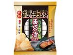京都の老舗監修「西京漬仕立てポテトチップス」