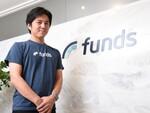 貸付ファンドを当たり前のサービスに 金融スタートアップの挑戦