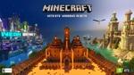 Minecraft with RTXのオープンベータが米国時間4/16から開始、NVIDIAが発表