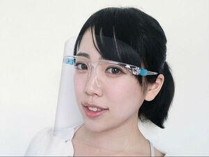 顔全体への暴露を大幅低減! フルフェイスクリアシールド眼鏡タイプ