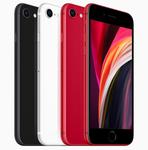 新iPhone SEついに発表! iPhone 8ベースながら最新CPU搭載で4万4800円!