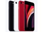 アップルiPhone SE、auは5万5270円から
