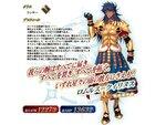 『Fate/Grand Order』に「★5(SSR)ロムルス=クィリヌス」が期間限定で登場