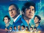 映画『Fukushima 50』、期間限定で有料ストリーミング配信開始