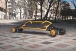衝撃吸収システムで乗りやすいスケボー「Traqpod」をスペインで開発開始