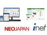 グループウェア「desknet's NEO」ビジネスチャット「ChatLuck」、テレワーク支援に期間限定で無償提供