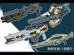『BORDER BREAK』で柳瀬敬之氏とのコラボ武器が登場!