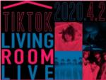 TikTok、ライブ音楽プログラム「Living room live」を開催