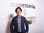 ベルシステム24がSlackで実現した「冷めないコミュニケーション」とは?