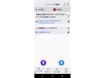 TAKUMI JAPAN、翻訳機KAZUNA eTalk5の機能を使えるスマホアプリ発表