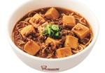 ミスド、陳建一氏と共同開発した「麻婆豆腐麺」など四川風メニュー