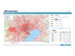KDDI、位置情報ビッグデータ分析ツールを全国自治体に向け無償提供