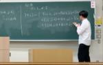 オンライン授業向け動画を自動作成できるアプリLecta