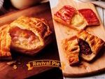 ミスタードーナツ「エビグラタンパイ」など人気パイが復活