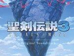 『聖剣伝説3 ToM』のサントラが音楽配信サービスで販売中!
