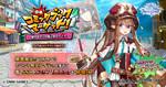 「Gemini Seed」、期間限定イベント「開催!コミックブックマーケット!~旅するマンガ家と夢見る乙女~」が開催