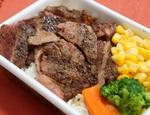 いきなりステーキの持ち帰り「ステーキ重」が良コスパ!ワイルドに肉を堪能