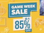 PS Storeで 「GAME WEEK SALE」が開催中!傑作ゲームが最大85%OFF!