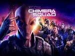 『XCOM:チーム・キメラ』本日よりSteamにて発売スタート!