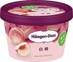 ハーゲンダッツ「白桃」果汁&果肉を使用