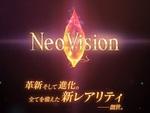 新レアリティ「Neo Vision」が発表!『FFBE』4.5周年記念の生放送も実施