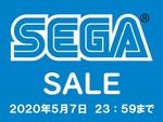 セガのゲーム30タイトルを最大75%OFFで買えるセールが開催中!