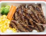 いきなりステーキ、お得な「牛たん重」テイクアウト!厚切りで感激