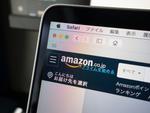 Amazonのヤラセレビューを見破るウェブツールが便利!