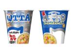 マルちゃん「QTTA」 かにかま2倍と裏メニューのシーフードクリーム味