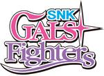 ネオジオポケットの名作『SNK GALS' FIGHTERS』がNintendo Switchで配信開始!