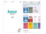 アルク、iPhoneに入れていつでも持ち歩ける英語学習アプリ「booco」を提供開始
