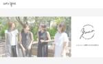 完全副業・時短で女性起業家を羽ばたかせる日本発スタートアップファクトリー