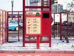 ガリバー、ドライブスルー形式の査定サービスを香川県高松市で提供