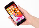iPhone SEはどこで買うのが得? 3大キャリアに出戻りもあり?