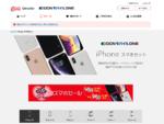 【格安スマホまとめ】goo Simsellerが中古iPhoneのセール、IIJmioはeSIM契約で初期費用0円