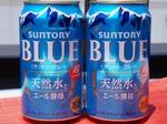 「金麦」ではない新ジャンル「サントリーブルー」飲みやすさ◎の爽快系!