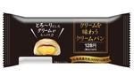 ファミマ「クリームを味わうクリームパン」関西のヒット商品が全国へ