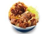 【本日発売】かつや「牛バラ焼きチキンカツ丼」