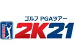 『ゴルフ PGAツアー 2K21』のトレーラーが公開!最新情報は5月14日に発表!