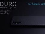 Galaxy S20用の耐熱性や耐衝撃を備えたスマホケース