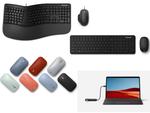 マイクロソフト、リモートワークに適したハブやキーボード、マウスを発表